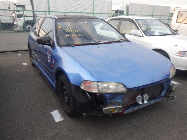 1995 Honda Civic Hatch - $9,800 AS IS