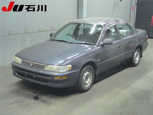 1995 Toyota Corolla LX Limited - COMING SOON